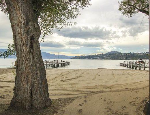 Lakeside Stroll - 4 Bdrm - Kelowna